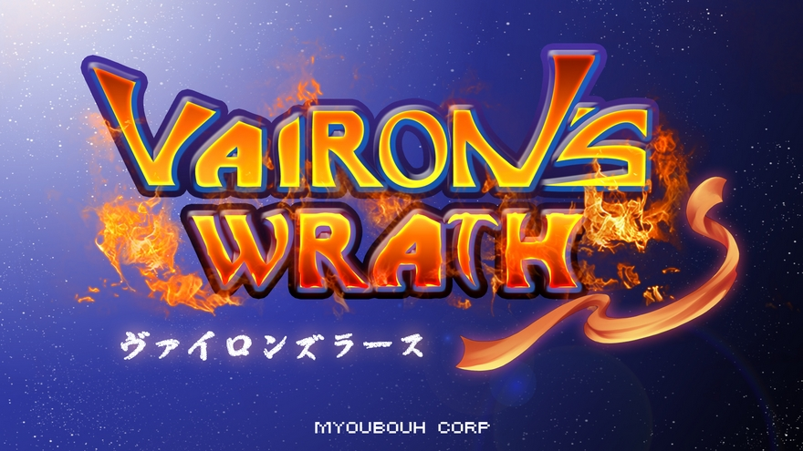 Vairon's Wrath